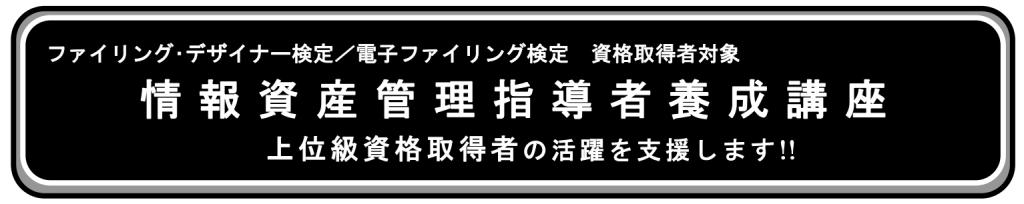 jsks_banner
